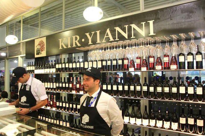 wine bar boutari 1