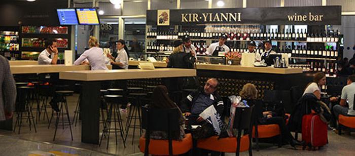 wine bar boutari 2