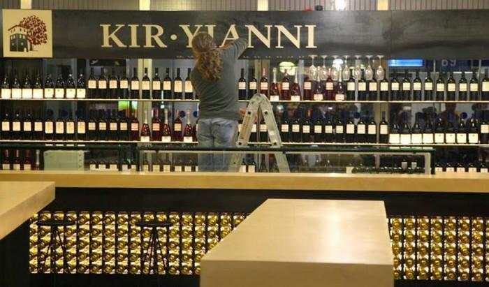 wine bar boutari